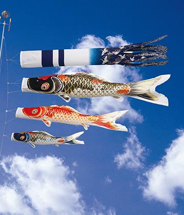鯉のぼり 吉祥天